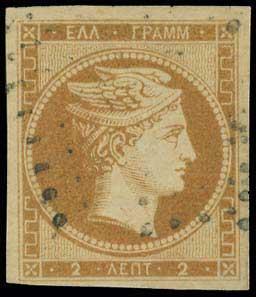 Lot 12 - -  LARGE HERMES HEAD 1861 paris print -  A. Karamitsos Public Auction 656