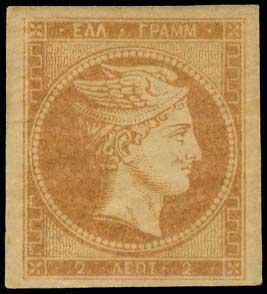 Lot 11 - -  LARGE HERMES HEAD 1861 paris print -  A. Karamitsos Public Auction 654