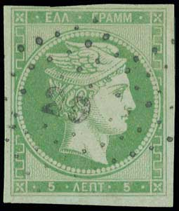Lot 3019 - -  LARGE HERMES HEAD 1861 paris print -  A. Karamitsos Postal & Live Internet Auction 663 (Part A) General Philatelic Auction