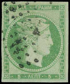 Lot 3018 - -  LARGE HERMES HEAD 1861 paris print -  A. Karamitsos Postal & Live Internet Auction 663 (Part A) General Philatelic Auction
