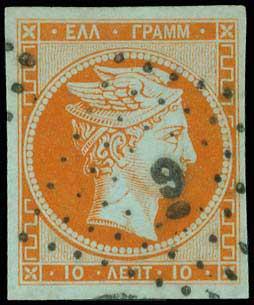 Lot 17 - -  LARGE HERMES HEAD 1861 paris print -  A. Karamitsos Public Auction 656