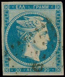 Lot 20 - -  LARGE HERMES HEAD 1861 paris print -  A. Karamitsos Public Auction 656