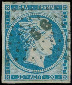 Lot 3025 - -  LARGE HERMES HEAD 1861 paris print -  A. Karamitsos Postal & Live Internet Auction 663 (Part A) General Philatelic Auction