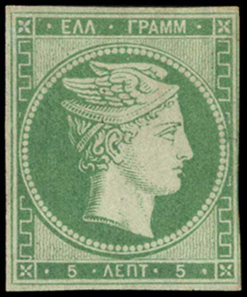 Lot 15 - -  LARGE HERMES HEAD 1861 paris print -  A. Karamitsos Public Auction 654