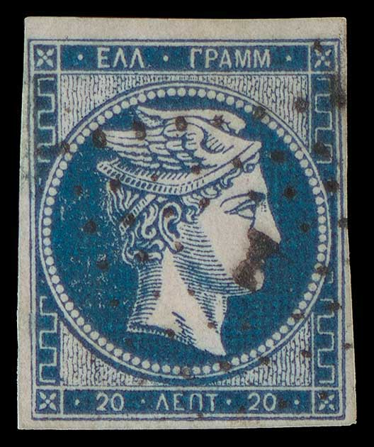 Lot 46 - -  LARGE HERMES HEAD 1861/1862 athens provisional printings -  A. Karamitsos Public & Live Internet Auction 666 Large Hermes Heads Exceptional Stamps from Great Collections