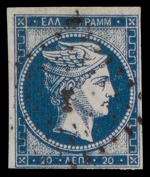 Lot 45 - -  LARGE HERMES HEAD 1861/1862 athens provisional printings -  A. Karamitsos Public & Live Internet Auction 666 Large Hermes Heads Exceptional Stamps from Great Collections