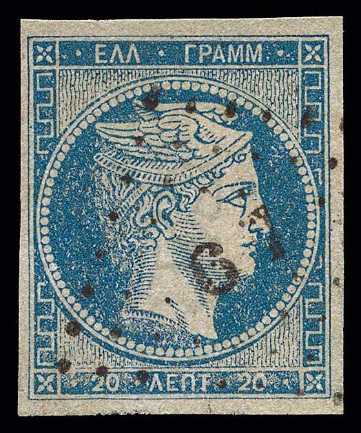 Lot 88 - -  LARGE HERMES HEAD 1861/1862 athens provisional printings -  A. Karamitsos Public & LIVE Bid Auction 651. Large Hermes Heads Exceptional Stamps from Great Collections