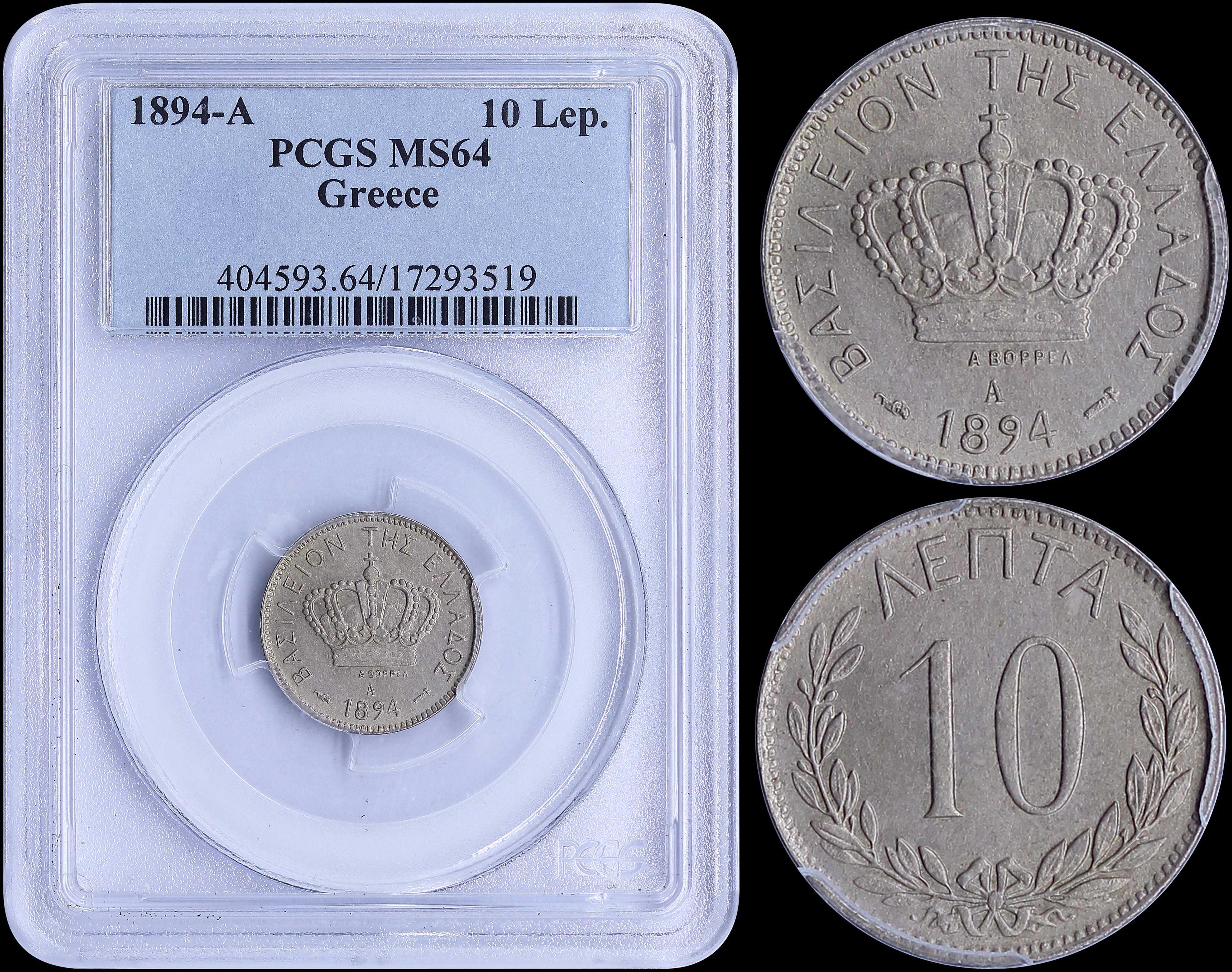 Lot 6106 - -  COINS & TOKENS king george i -  A. Karamitsos Public Auction 655