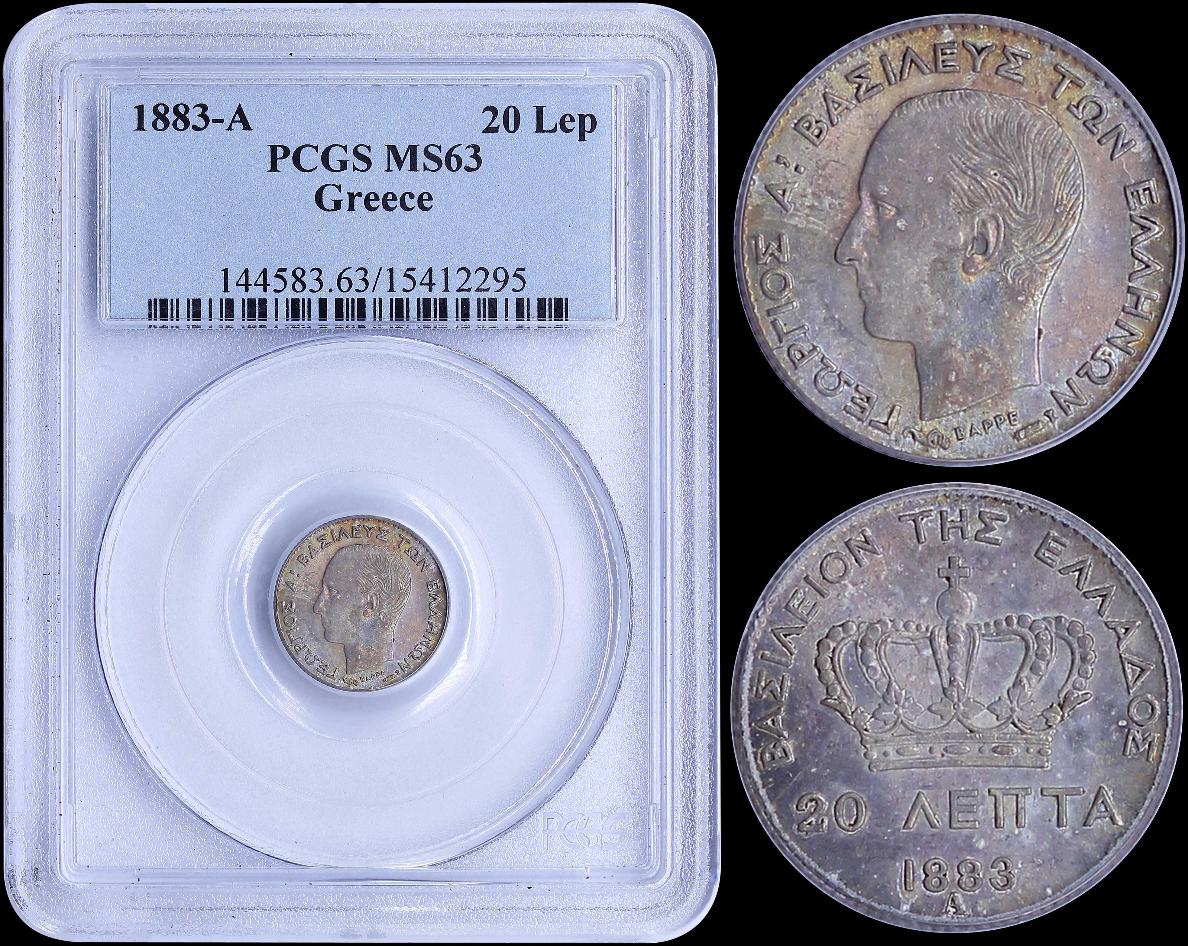 Lot 6102 - -  COINS & TOKENS king george i -  A. Karamitsos Public Auction 655