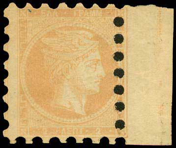 Lot 135 - -  LARGE HERMES HEAD 1871/2 printings -  A. Karamitsos Public Auction 656