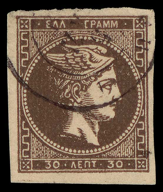 Lot 178 - -  LARGE HERMES HEAD 1876/77 athens printing -  A. Karamitsos Public & Live Internet Auction 666 Large Hermes Heads Exceptional Stamps from Great Collections