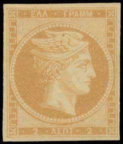 Lot 58 - -  LARGE HERMES HEAD 1862/67 consecutive athens printings -  A. Karamitsos Public Auction 656