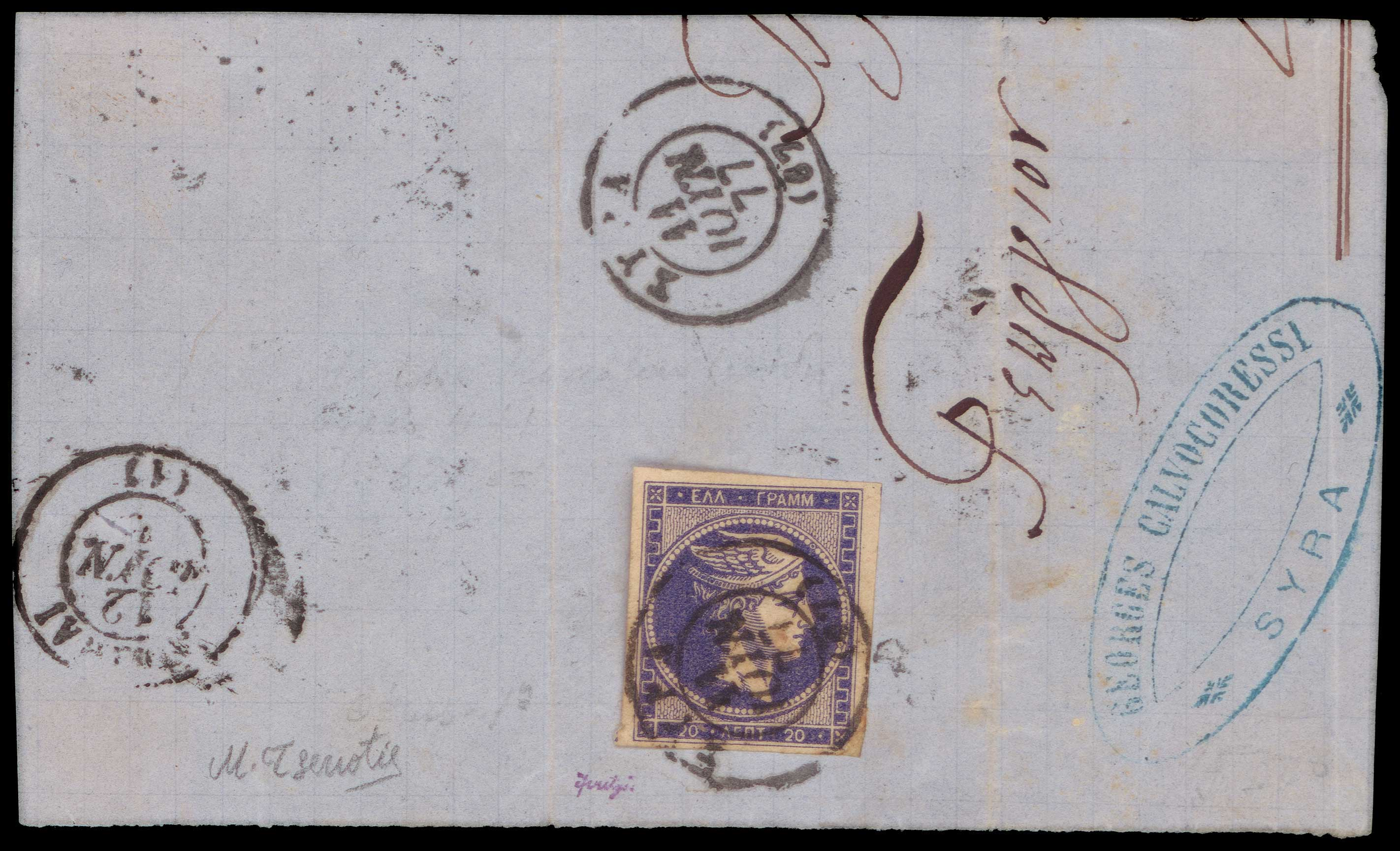 Lot 191 - -  LARGE HERMES HEAD 1875/80 cream paper -  A. Karamitsos Public & Live Internet Auction 666 Large Hermes Heads Exceptional Stamps from Great Collections