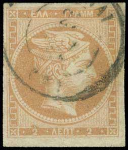 Lot 81 - -  LARGE HERMES HEAD 1862/67 consecutive athens printings -  A. Karamitsos Public & Live Internet Auction 683