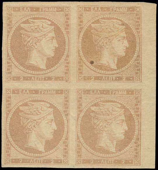 Lot 48 - -  LARGE HERMES HEAD 1862/67 consecutive athens printings -  A. Karamitsos Public & Live Internet Auction 673