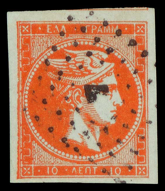 Lot 106 - -  LARGE HERMES HEAD 1862/67 consecutive athens printings -  A. Karamitsos Public & Live Internet Auction 666 Large Hermes Heads Exceptional Stamps from Great Collections