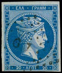 Lot 79 - -  LARGE HERMES HEAD 1862/67 consecutive athens printings -  A. Karamitsos Public Auction 656
