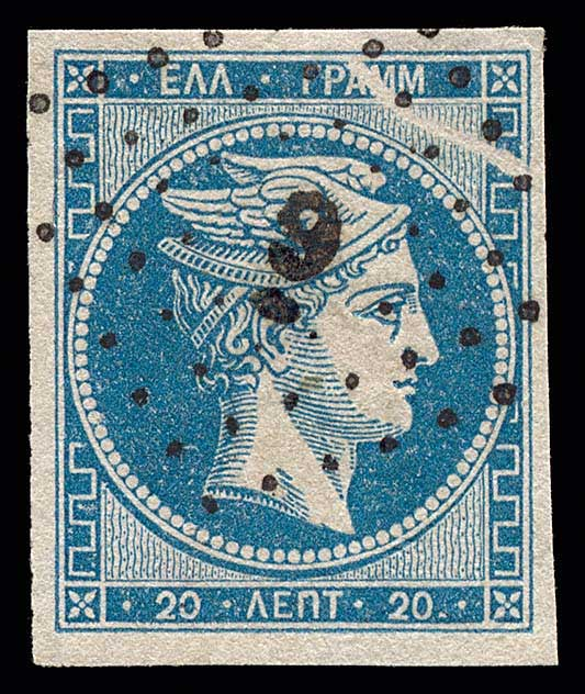 Lot 146 - -  LARGE HERMES HEAD 1862/67 consecutive athens printings -  A. Karamitsos Public & LIVE Bid Auction 651. Large Hermes Heads Exceptional Stamps from Great Collections