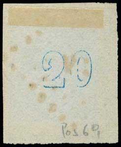 Lot 84 - -  LARGE HERMES HEAD 1862/67 consecutive athens printings -  A. Karamitsos Public & Live Internet Auction 673