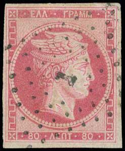 Lot 141 - -  LARGE HERMES HEAD 1862/67 consecutive athens printings -  A. Karamitsos Public & Live Internet Auction 683