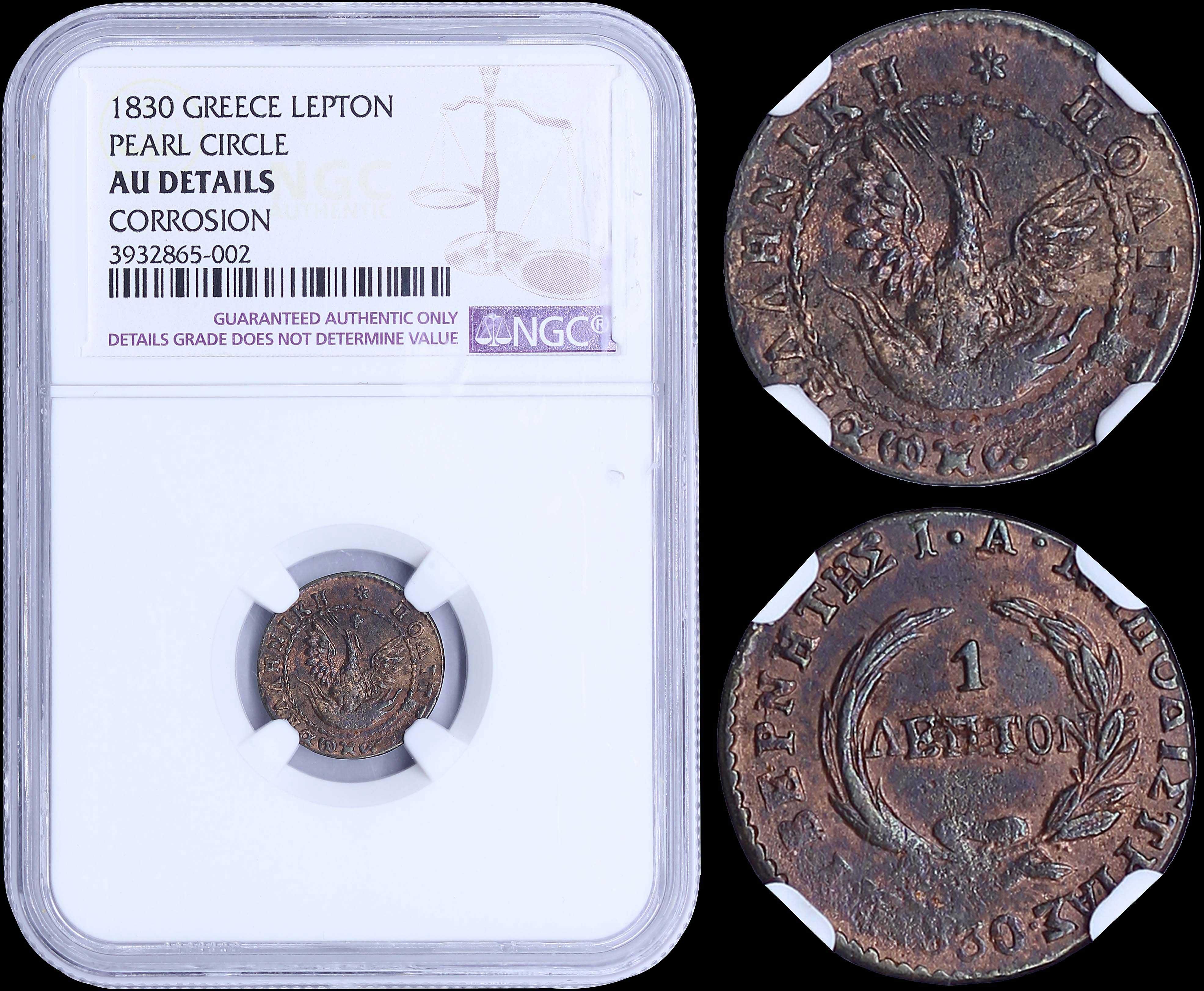 Lot 8024 - -  COINS & TOKENS governor capodistrias -  A. Karamitsos Public & Live Bid Auction 649 Coins, Medals & Banknotes