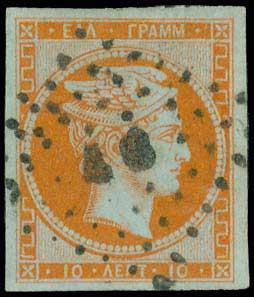 Lot 16 - -  LARGE HERMES HEAD 1861 paris print -  A. Karamitsos Public Auction 654