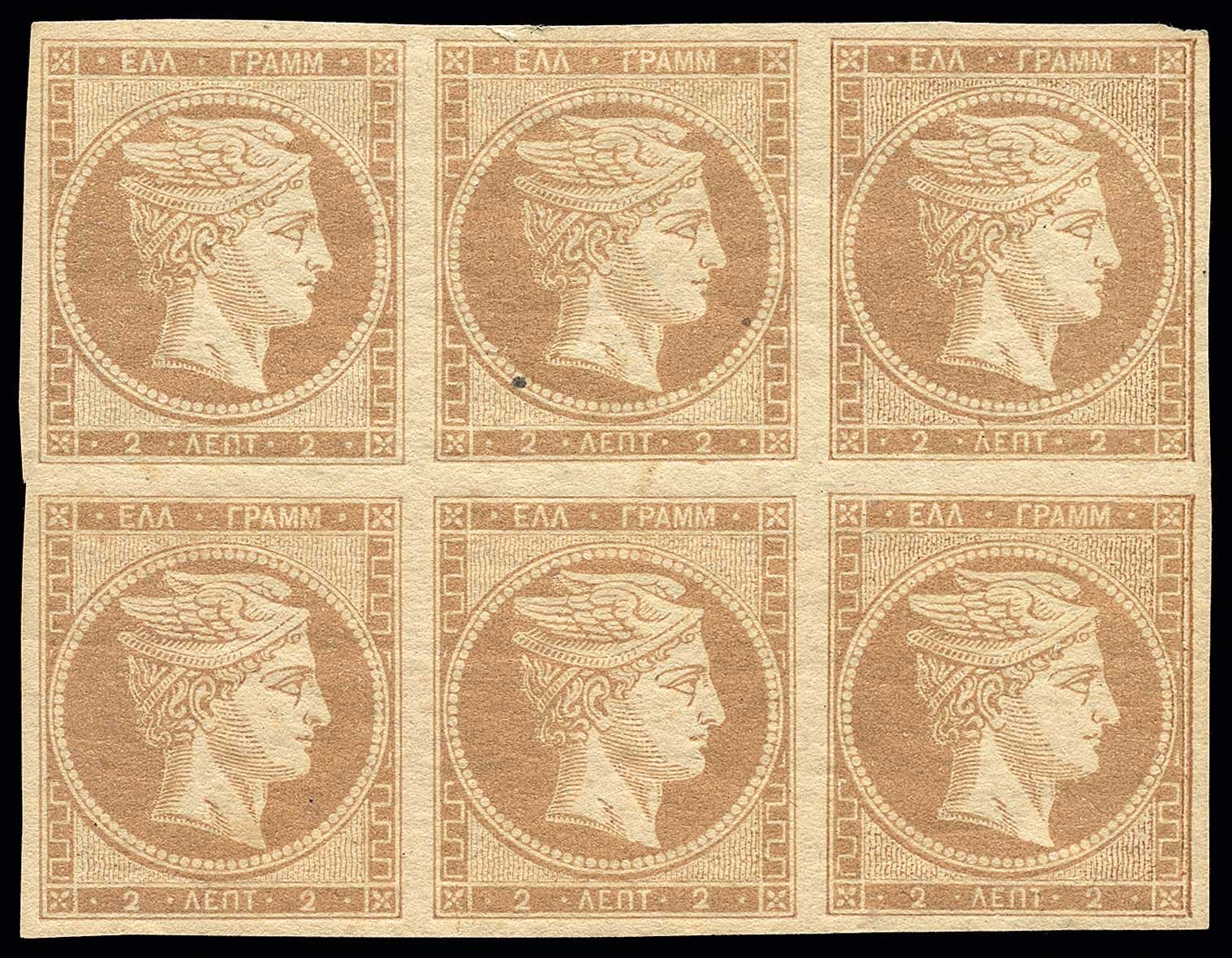 Lot 98 - -  LARGE HERMES HEAD 1861/1862 athens provisional printings -  A. Karamitsos Public & LIVE Bid Auction 651. Large Hermes Heads Exceptional Stamps from Great Collections
