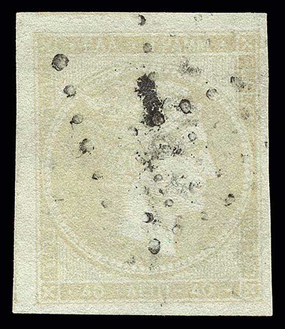 Lot 195 - -  LARGE HERMES HEAD 1871/2 printings -  A. Karamitsos Public & LIVE Bid Auction 651. Large Hermes Heads Exceptional Stamps from Great Collections