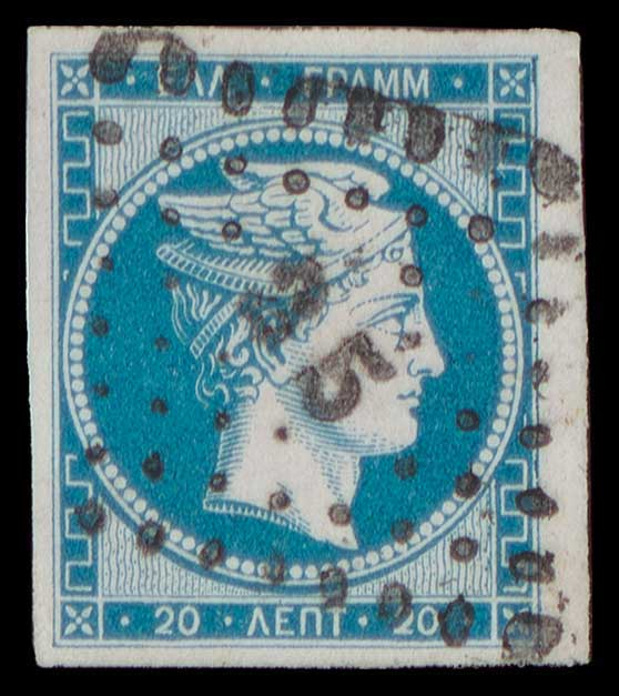 Lot 27 - -  LARGE HERMES HEAD 1861 paris print -  A. Karamitsos Public & Live Internet Auction 666 Large Hermes Heads Exceptional Stamps from Great Collections