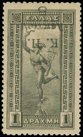 Lot 520 - -  POSTAL TAX (CHARITY) STAMPS Postal tax (charity) stamps -  A. Karamitsos Public Auction 656
