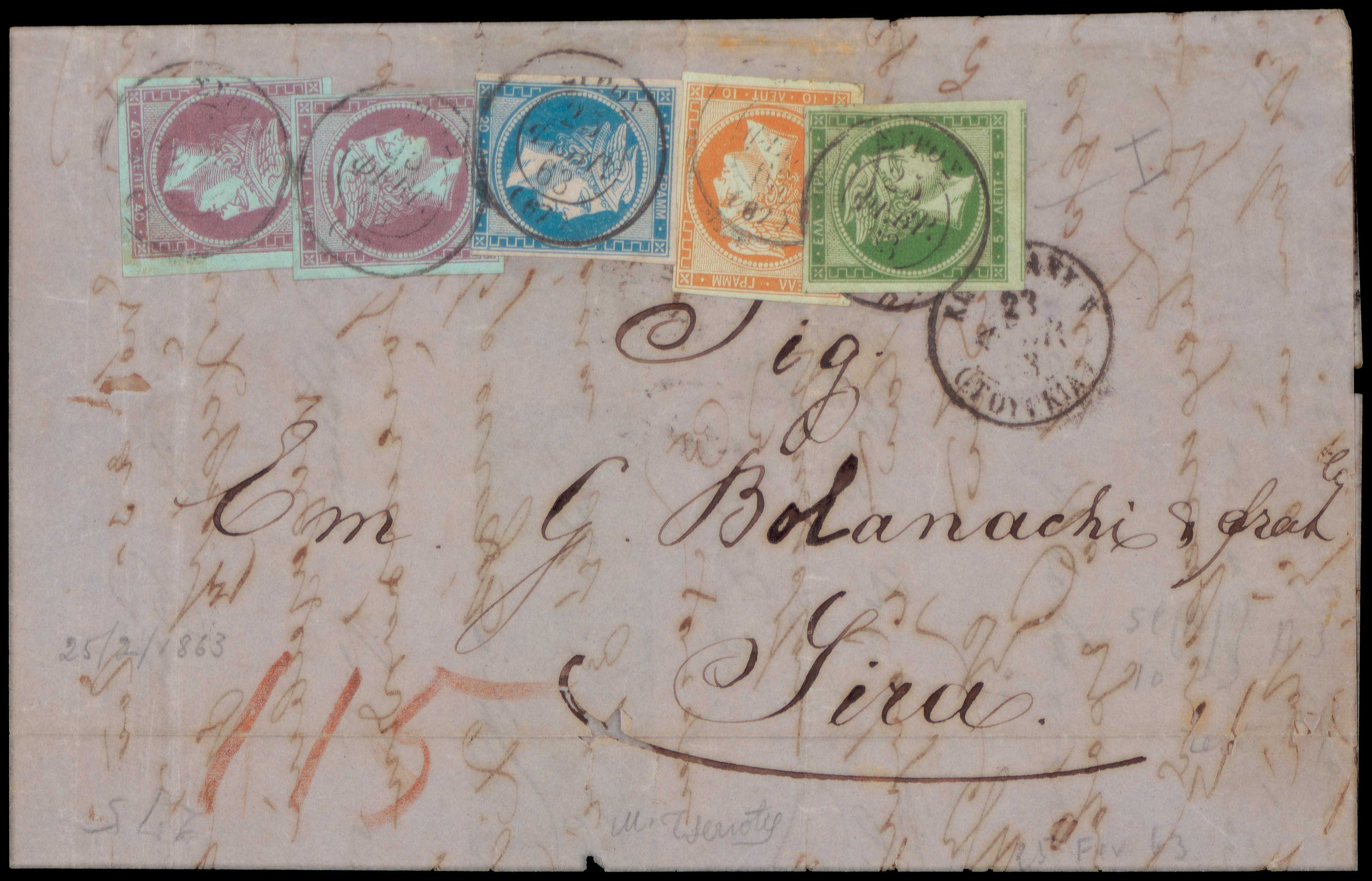 Lot 133 - -  LARGE HERMES HEAD 1862/67 consecutive athens printings -  A. Karamitsos Public & Live Internet Auction 666 Large Hermes Heads Exceptional Stamps from Great Collections