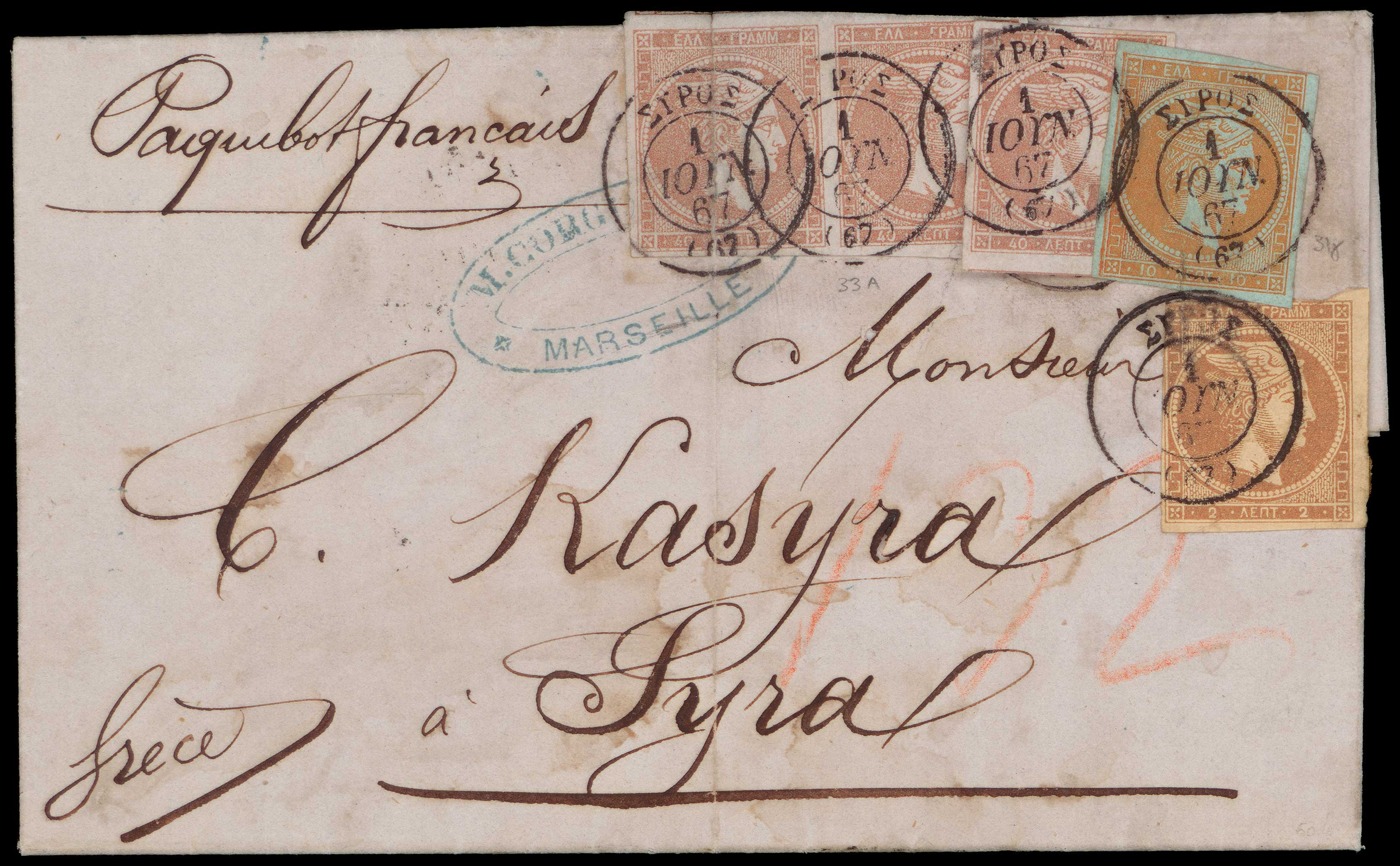 Lot 135 - -  LARGE HERMES HEAD 1862/67 consecutive athens printings -  A. Karamitsos Public & Live Internet Auction 666 Large Hermes Heads Exceptional Stamps from Great Collections