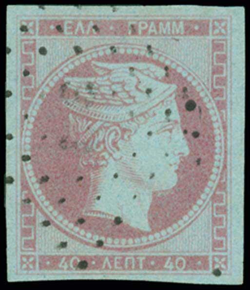 Lot 25 - -  LARGE HERMES HEAD 1861 paris print -  A. Karamitsos Public Auction 654