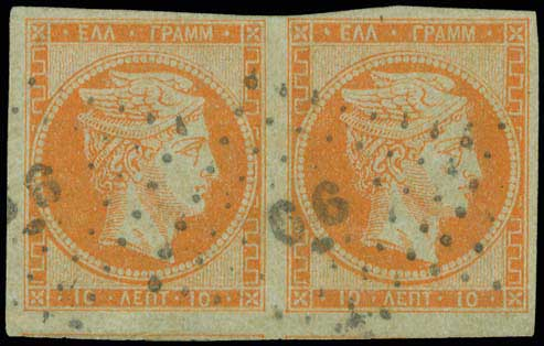 Lot 25 - -  LARGE HERMES HEAD 1861/1862 athens provisional printings -  A. Karamitsos Public & Live Internet Auction 673