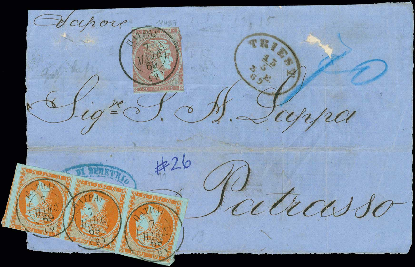Lot 153 - -  LARGE HERMES HEAD 1862/67 consecutive athens printings -  A. Karamitsos Public & Live Internet Auction 683