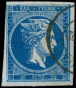 Lot 95 - -  LARGE HERMES HEAD 1862/67 consecutive athens printings -  A. Karamitsos Public Auction 656