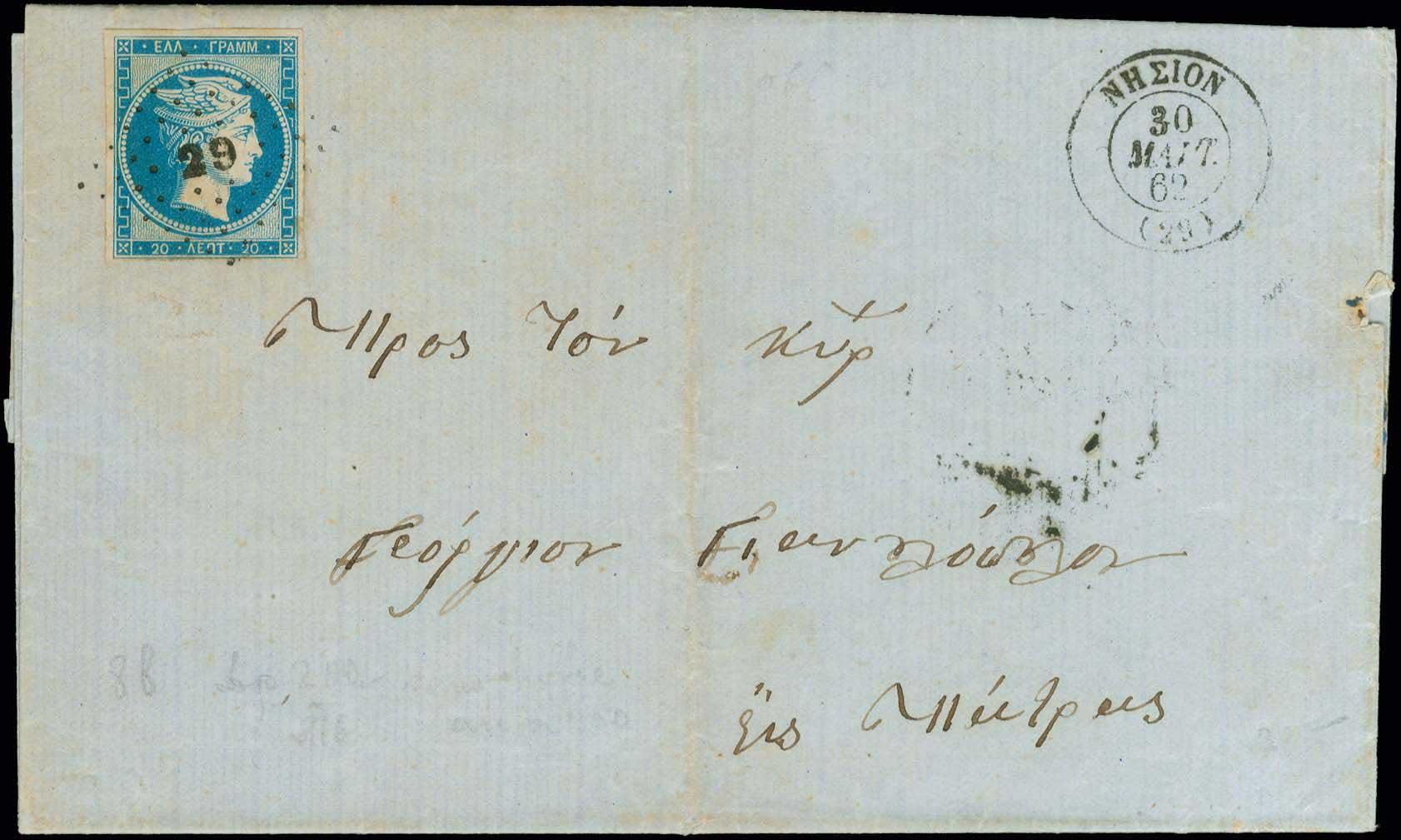 Lot 19 - -  LARGE HERMES HEAD 1861 paris print -  A. Karamitsos Public Auction 656