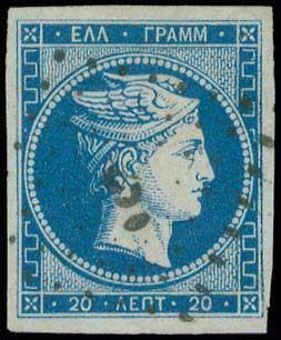 Lot 16 - -  LARGE HERMES HEAD 1861 paris print -  A. Karamitsos Postal & Live Internet Auction 678 General Philatelic Auction