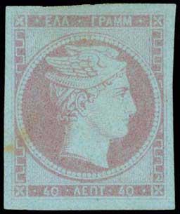 Lot 23 - -  LARGE HERMES HEAD 1861 paris print -  A. Karamitsos Public Auction 656