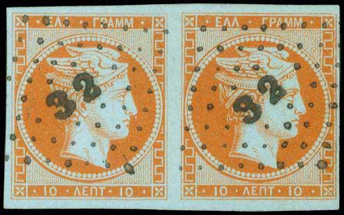 Lot 12 - -  LARGE HERMES HEAD 1861 paris print -  A. Karamitsos Postal & Live Internet Auction 678 General Philatelic Auction