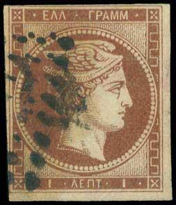 Lot 4 - -  LARGE HERMES HEAD 1861 paris print -  A. Karamitsos Public & Live Internet Auction 675