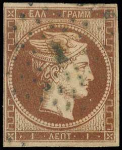 Lot 3008 - -  LARGE HERMES HEAD 1861 paris print -  A. Karamitsos Postal & Live Internet Auction 663 (Part A) General Philatelic Auction