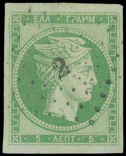 Lot 15 - -  LARGE HERMES HEAD 1861 paris print -  A. Karamitsos Public Auction 656