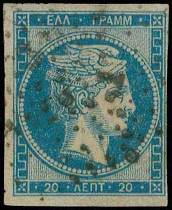Lot 33 - -  LARGE HERMES HEAD 1861/1862 athens provisional printings -  A. Karamitsos Public & Live Internet Auction 675