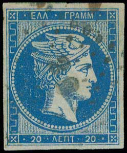 Lot 37 - -  LARGE HERMES HEAD 1861/1862 athens provisional printings -  A. Karamitsos Public Auction 656