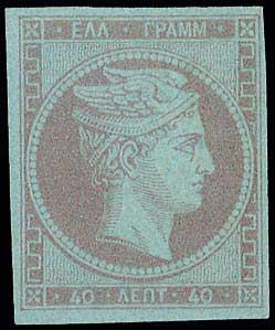 Lot 102 - -  LARGE HERMES HEAD 1862/67 consecutive athens printings -  A. Karamitsos Postal & Live Internet Auction 678 General Philatelic Auction
