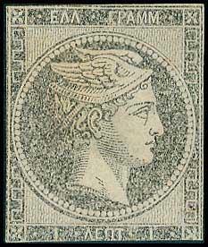 Lot 3001 - -  LARGE HERMES HEAD large hermes head -  A. Karamitsos Postal & Live Internet Auction 663 (Part A) General Philatelic Auction