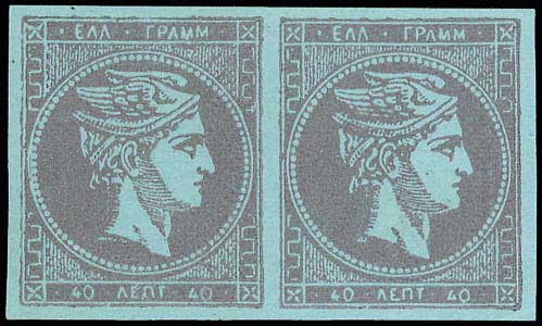 Lot 3006 - -  LARGE HERMES HEAD large hermes head -  A. Karamitsos Postal & Live Internet Auction 663 (Part A) General Philatelic Auction