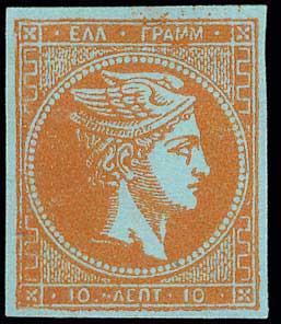 Lot 3004 - -  LARGE HERMES HEAD large hermes head -  A. Karamitsos Postal & Live Internet Auction 663 (Part A) General Philatelic Auction