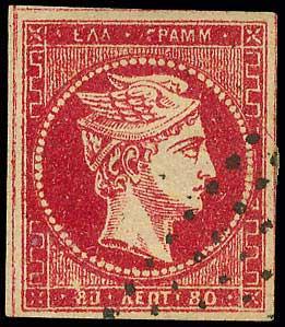 Lot 3 - -  LARGE HERMES HEAD large hermes head -  A. Karamitsos Public Auction 668 General Philatelic Auction